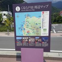 フォトポイント1「くるら戸田」バイクdeぬまづ観光フォトラリー