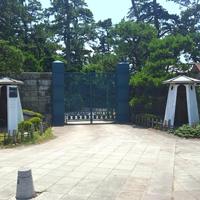 フォトポイント3「御用邸記念公園正門」バイクdeぬまづ観光フォトラリー
