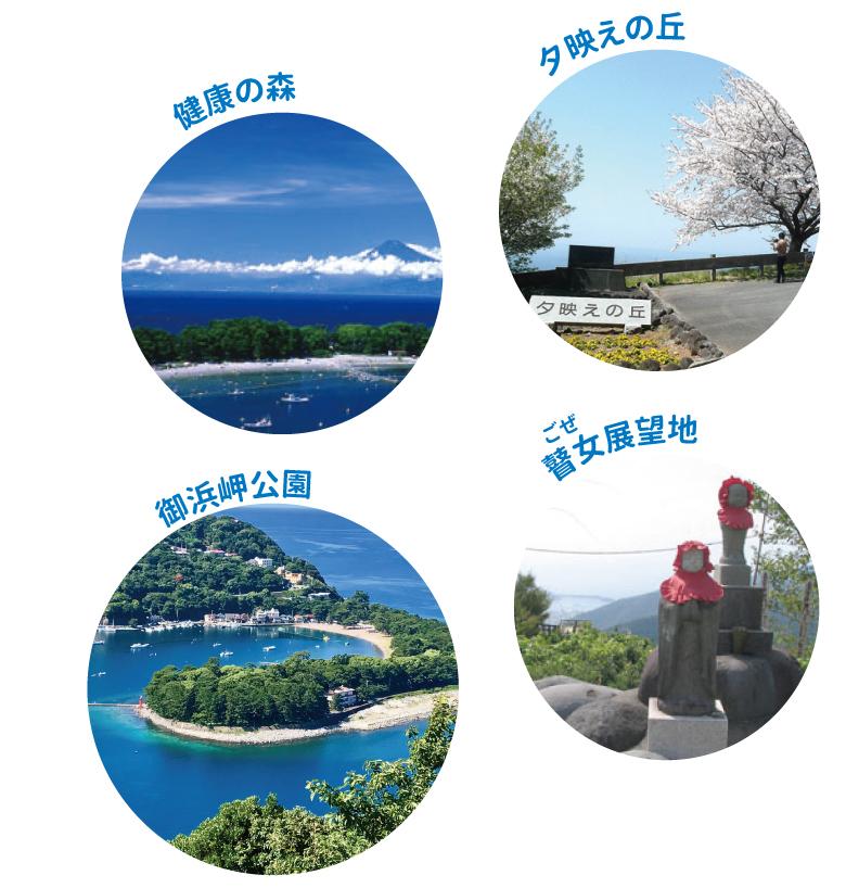 戸田のビュースポット
