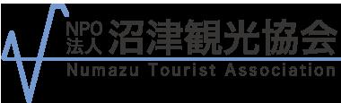 NPO法人沼津観光協会